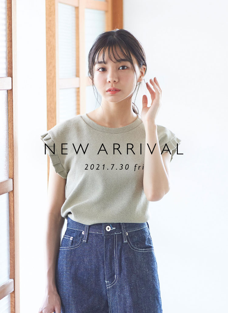 NEW/RE ARRIVAL
