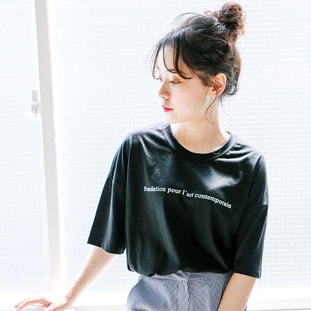 【5/27(日)19:00販売開始】シンプルロゴT(全2色)[100C]
