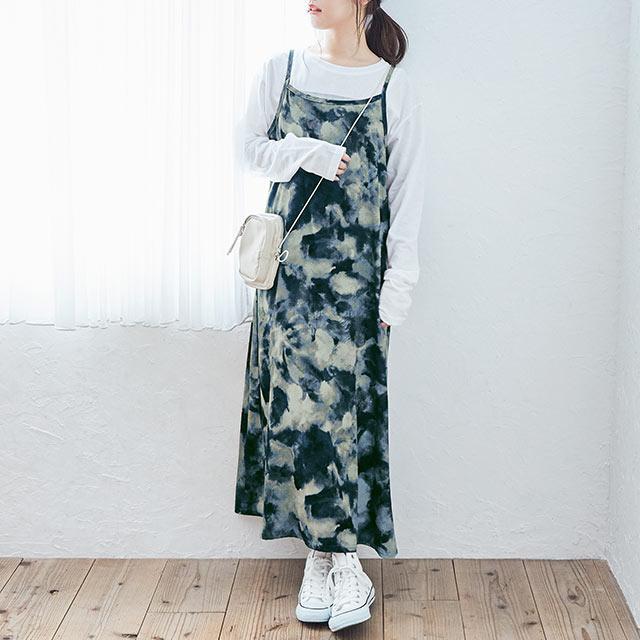 tie dye camisole onepiece[1135E]