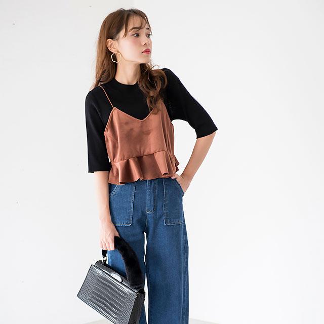 4color thin slim rib knit[130C]