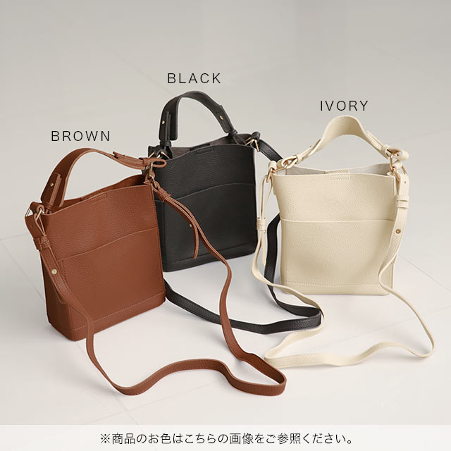 square shoulder mini bag[212B]