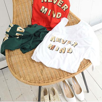 NEVER MIND コットンTシャツ(全3色)[240C]