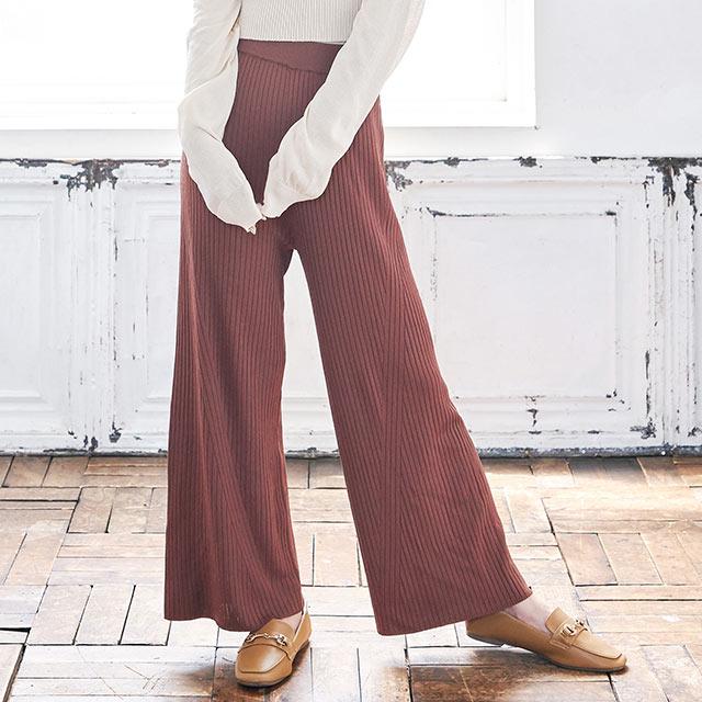 rib knit pants[2619M]