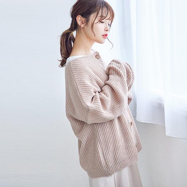 luxe midi skirt[2745M]