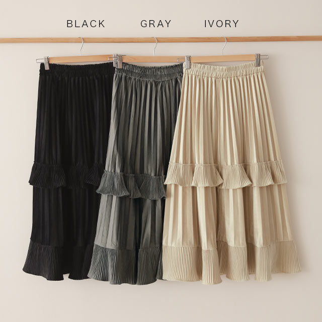 tiered frill flare skirt[3185M]