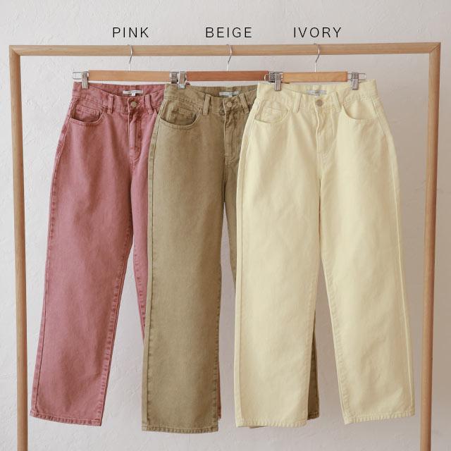 color denim pants[3223M]