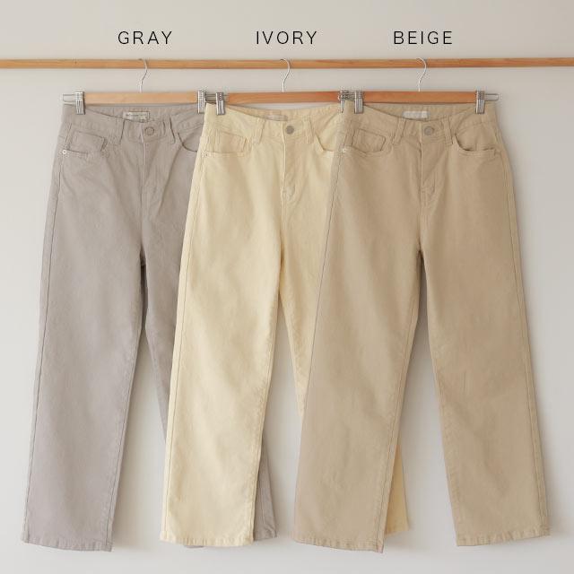 【2/23(tue)19:00〜】grayish color pants[3259M]
