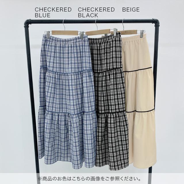 《CLEARANCE SALE!!》【三戸なつめ×Isn't She?】ティアードスカート[3328M]