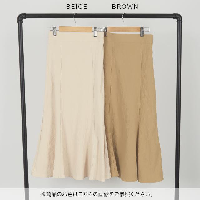 コットン混マーメイドスカート[3362M]
