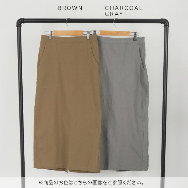 バックゴムナロースカート[3409M]