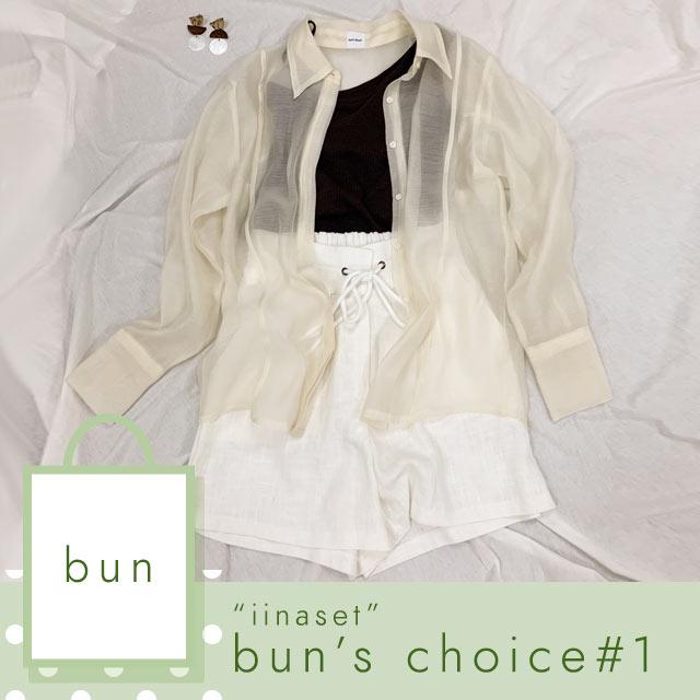 【7/6(mon)19:00〜】【iinaset】bun's choice #1[401X]