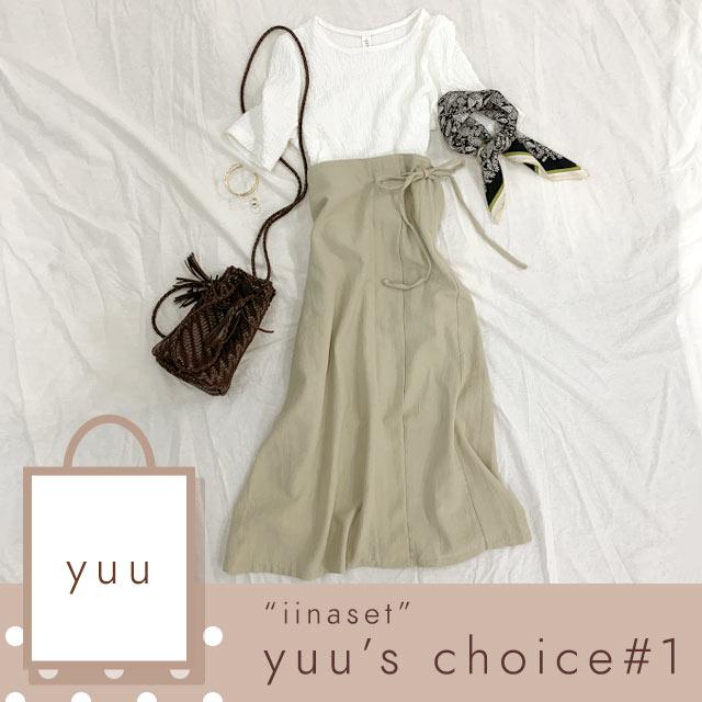 【7/6(mon)19:00〜】【iinaset】yuu's choice #1[402X]