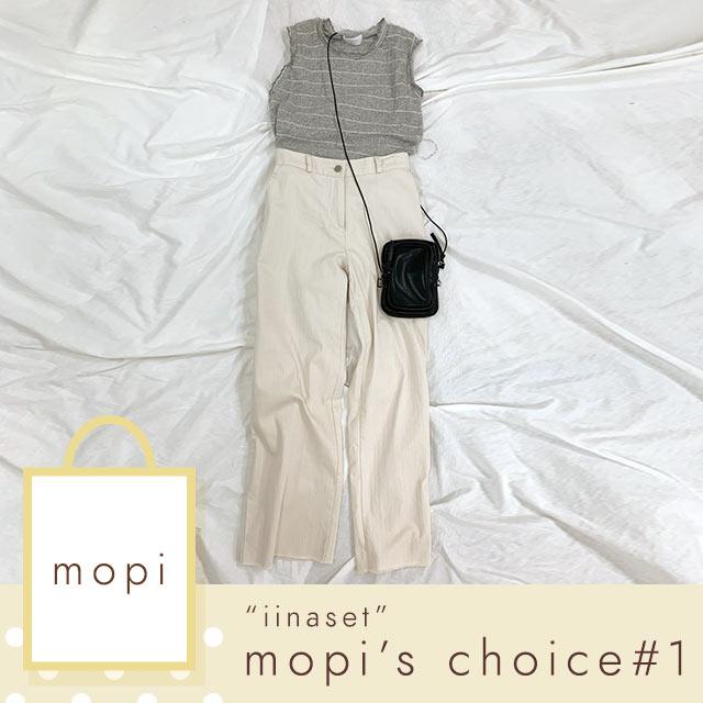 【7/6(mon)19:00〜】【iinaset】mopi's choice #1[403X]