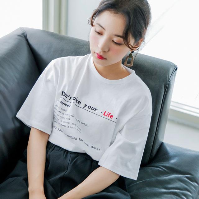 ロゴTシャツ(全2色)[456C]