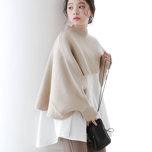 【12/3(thu)19:00〜】asymmetry design knit[5188C]