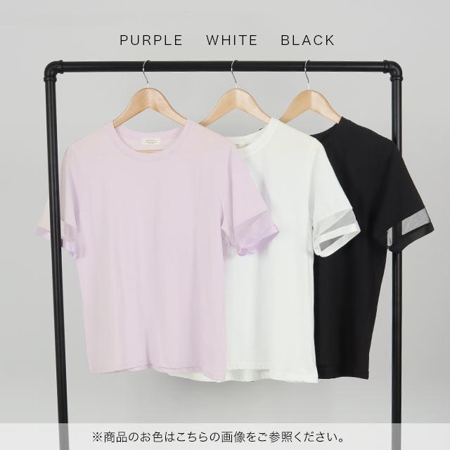 シアー切替Tシャツ[5481C]