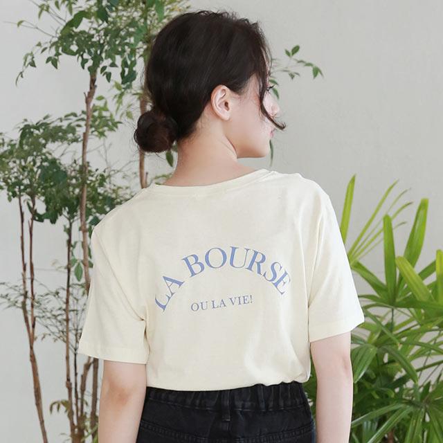 バックロゴTシャツ[5562C]