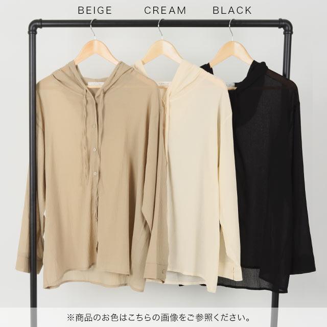 ガーゼフードシャツ[5599C]