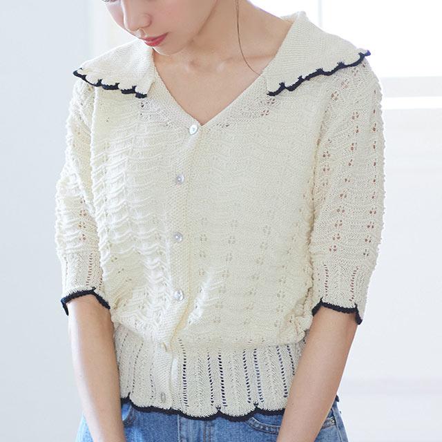 配色透かし編み半袖カーディガン[5683C]