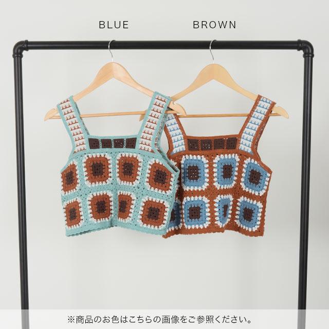 配色柄編みビスチェ