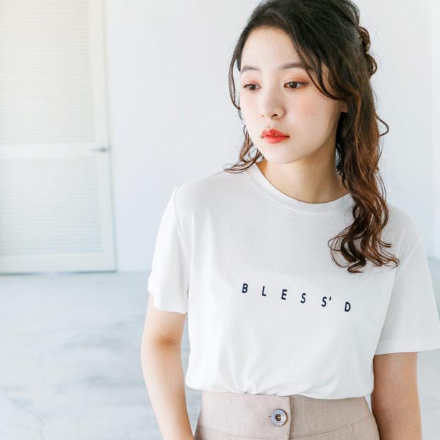 モダールロゴTシャツ(全3色)[593C]