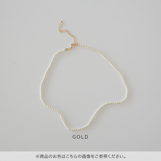 【4/7(wed)19:00〜】ミニパールネックレス[930J]
