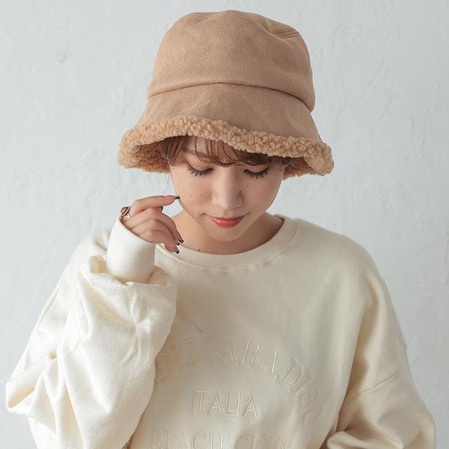 【11/7(sun)19:00〜】フェイクムートンボアバケットハット[991J]