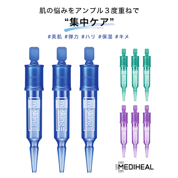 Mediheal Masking Layering Ampoule [Y529]