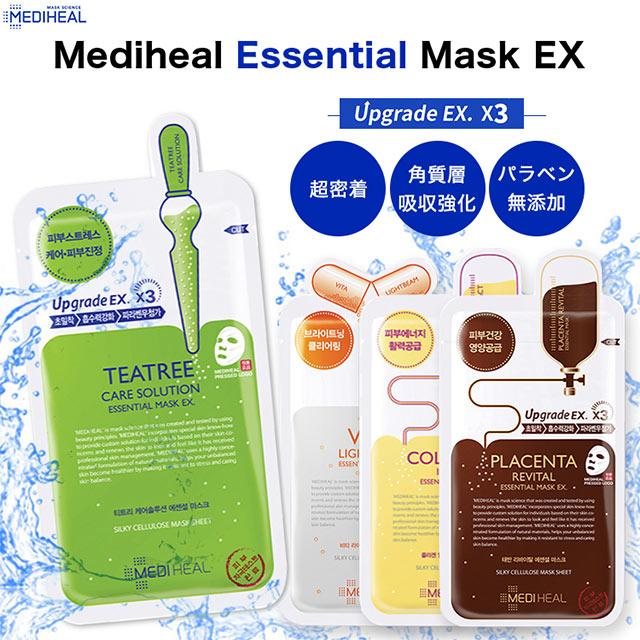 Mediheal Essential Mask EX[Y635]