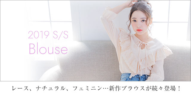2019 Spring Blouse