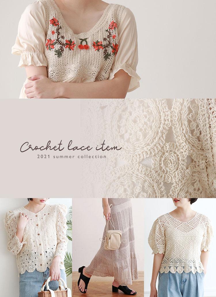 crochet lace item