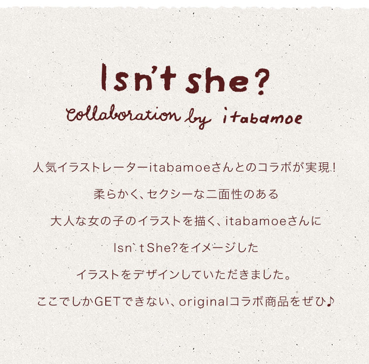 itabamoe collaboration