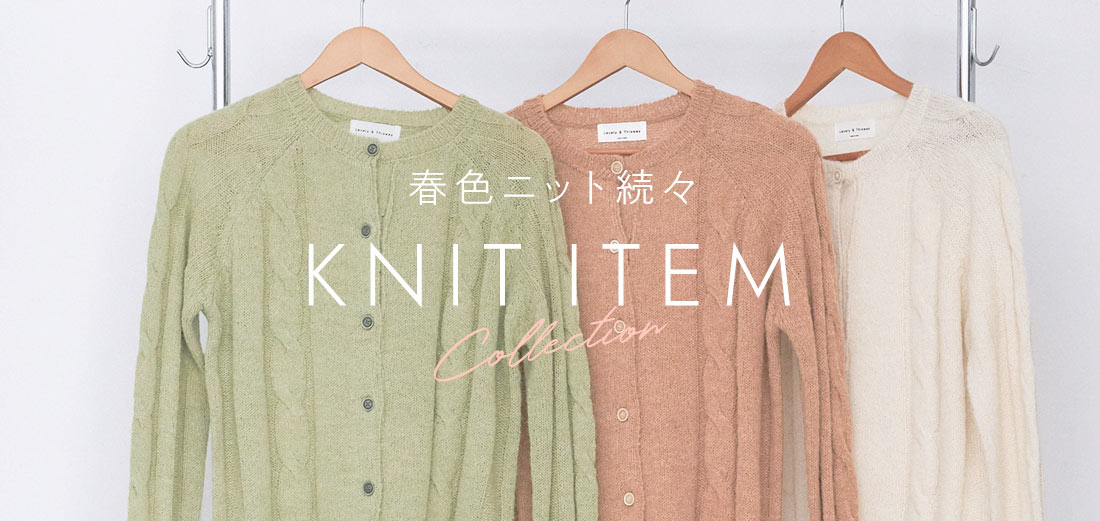 AWニット続々 KNIT ITEM Collection