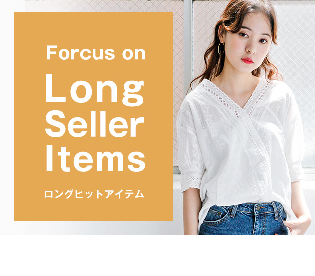 Long Seller Items