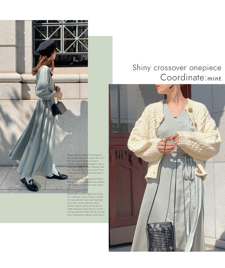 Shiny crossover onepiece Coordinate:mint