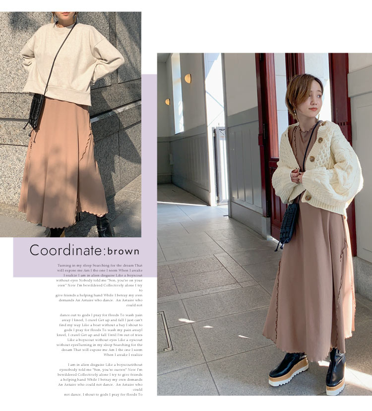 Shiny crossover onepiece Coordinate:brown
