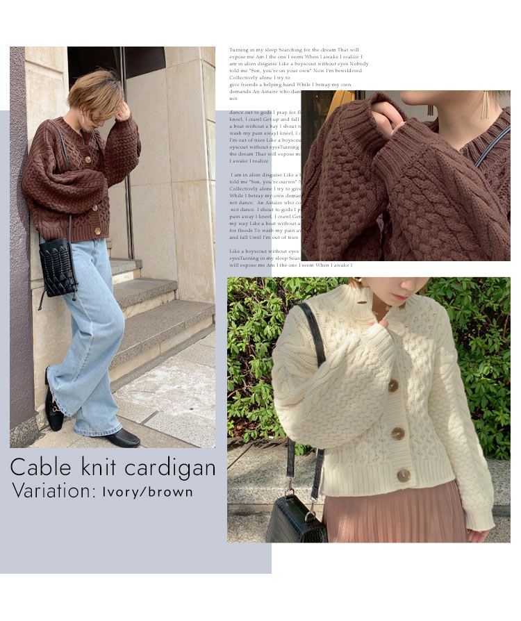 Cable knit cardigan Variation:Ivory/brown