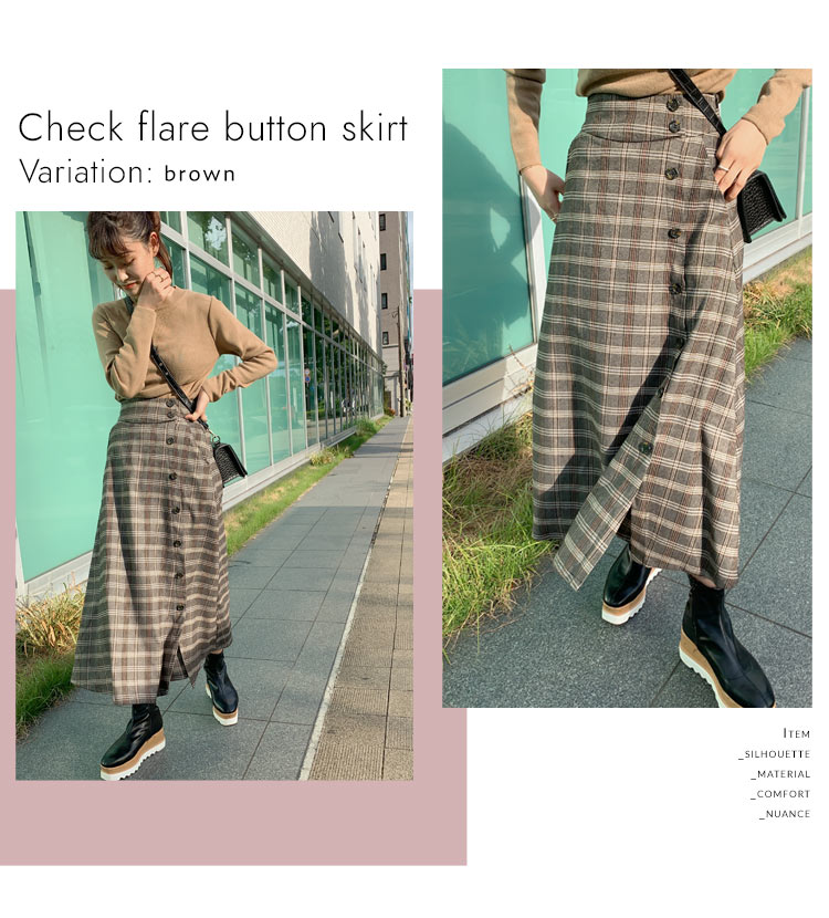 Check flare button skirt Variation:brown