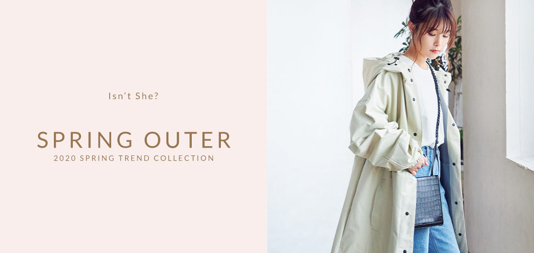 Isn't She? 2020 A/W COLLECTION TREND OUTER