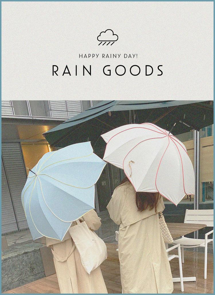 rainy item