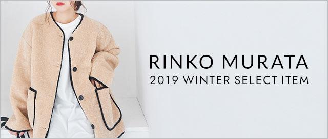 Rinko Murata select item