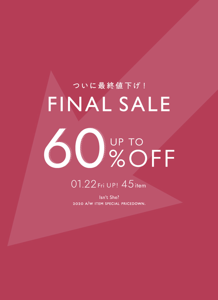 NEW YEAR SALE 2021年1月1日18:00~