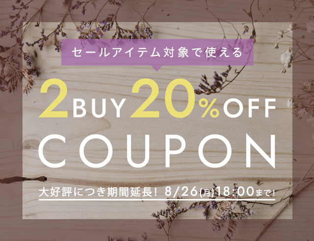 2BUY 20%OFF COUPON